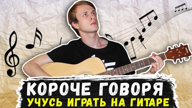 Александр Парниша |
