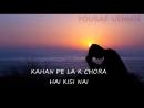 Na manzil hai na manzil ka nishan hai whatsapp status _ dil-e-umeed tora hai