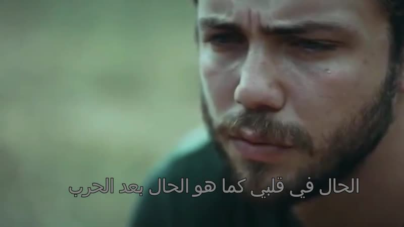 يافوز و بهار - اقاوم ايتها الحياة.mp4