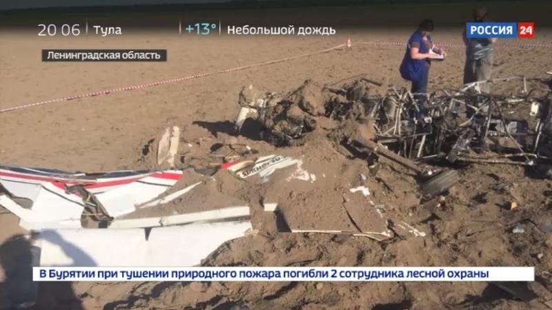 Новости на Россия 24 • Смертельная посадка: Су-29 развалился и загорелся