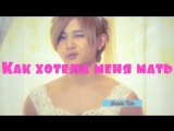 Hey!Say!JUMP - As mother wanted me