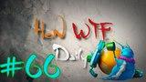 HoN WTF Daily #66