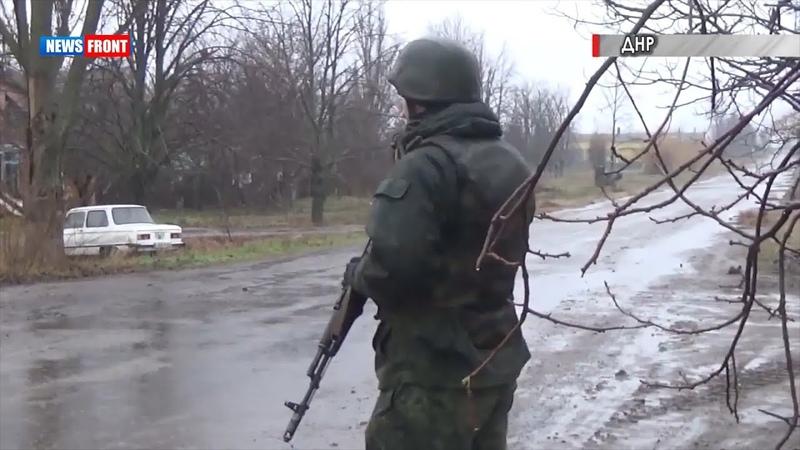 Южные рубежи ДНР в преддверии возможного наступления ВСУ