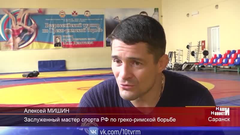 Алексей Мишин завершает карьеру