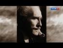 Абсолютный слух 256 9№23 Артуро Тосканини Фанни Мендельсон Ян Дисмас Зеленка