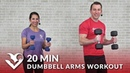 20-минутная тренировка рук с гантелями - Бицепсы и трицепсы. 20 Minute Dumbbell Arms Workout at Home for Women Men - Biceps Triceps Arm Workout with Dumbbells