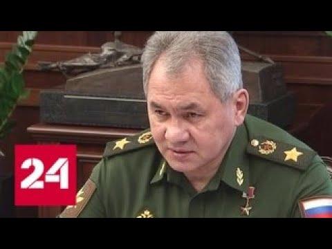 Минобороны передало земельные участки в собственность Сахалинской области - Россия 24