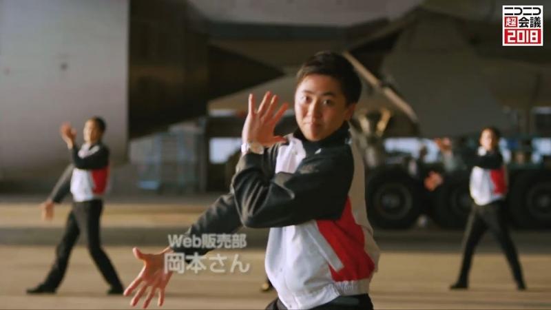 JALの現役客室乗務員や社員の皆さんで「ワールドワイドフェスティバル」を踊ってみた! ch2607134 so33061684