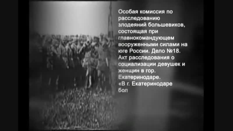 1917-2019 - ИУДЕИ РЕВОЛЮЦИОНЕРЫ (иудо-коммуно-либерасты), ОДЕРЖИМЫЕ КРОВЬЮ