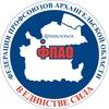 Федерация профсоюзов Архангельской области(ФПАО)