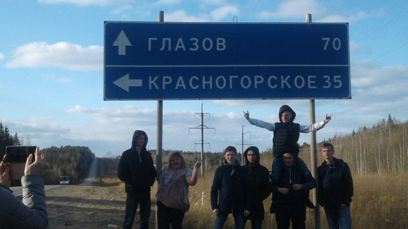 КВН Маршрутка в Красногорском