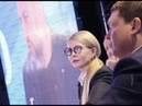 Юлія Тимошенко Ми готові до співпраці з усіма демократичними силами