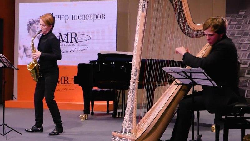 Вероника Кожухарова ( саксофон) Александр Болдачев ( арфа)