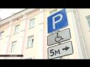Нарушения правил парковки обсудили общественники в Магадане