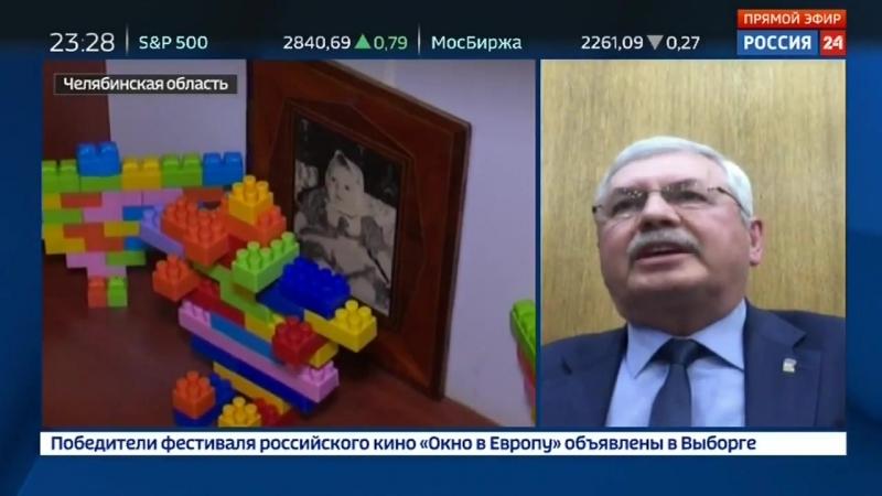 Суд уменьшил ипотечный долг многодетной семьи из Челябинской области