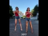 Тренды в танцах за 30 лет