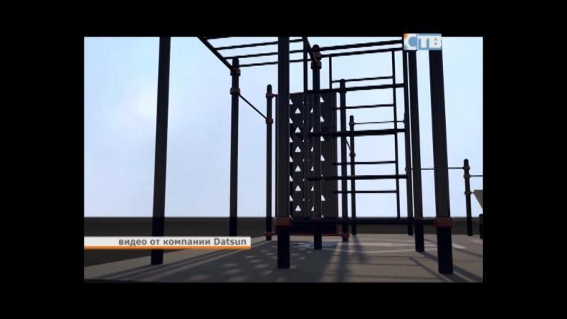 24 01 2018 2 июня официальное открытие площадки на ул Мира для занятий воркаутом