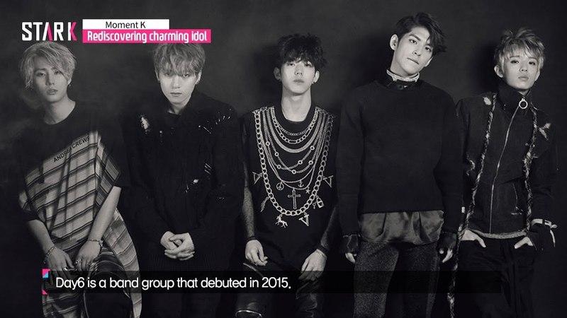 [ENG SUB] 숨은 보석, 아이돌 찾기 '데이식스'(Rediscovering charming idol groups)