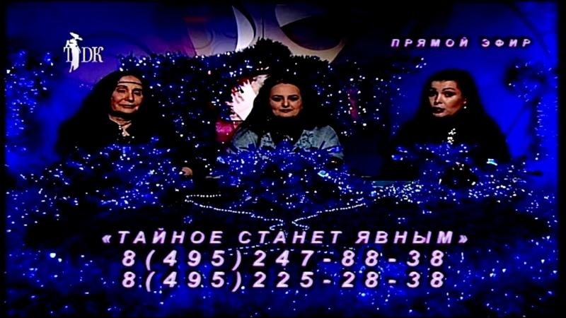 20.03.2018 год Тайное станет явным. Эксклюзивный прямой эфир (фрагменты) -18 Н.Берестова, Е.Озерова