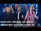 Hillary Scott, Tori Kelley, Kirk Franklin American Honey, Never Alone, Oh Happy Day 2018 CMTAOTY