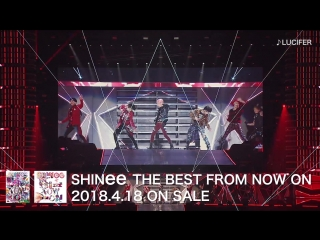 SHINee - 初ベストアルバム「SHINee THE BEST FROM NOW ON」4⁄18発売
