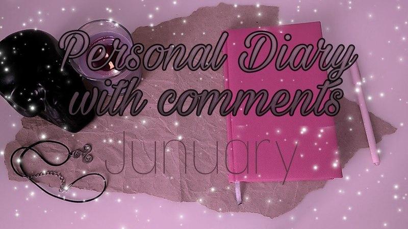  розовый личный дневник 7 с комментариями 