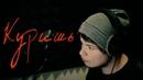 Niko Palonen - Куришь (LIVE Lena Katina cover)