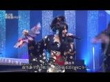 Wagakki Band _⁄ 和楽器バンド - Akatsuki no Ito _⁄ 暁ノ糸