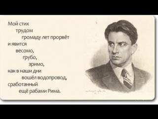 5 интересных фактов о писателях_ Владимир Маяковский