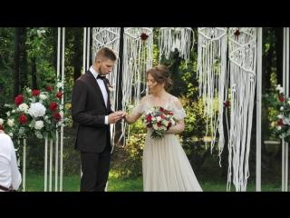 Wedding Day 14 jule 2018