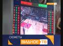 Спарта энд К vs Гожув баскетбольный матч