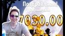 🔴ВЫИГРАЛ В JOYCASINO 30,000 RUB!