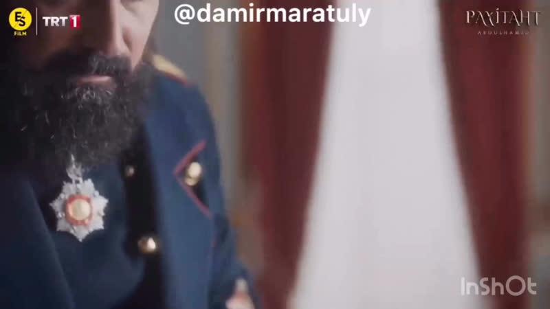 Osman ımperıasynyń Sultany II Abdýlhamıd pen qaryzǵa batqan kisi | Payitaht Abdülhamid