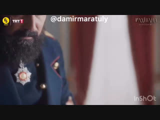 Осман империясының Сұлтаны ll Əбдiлхəмит жəне қарызға батқан жiгiт | Payitaht Abdülhamid