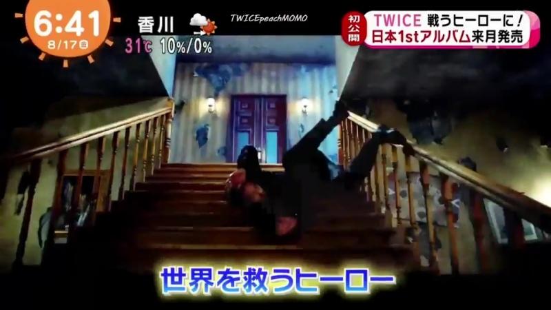 180817 Twice в программе Fuji TV @ Mezamashi TV.