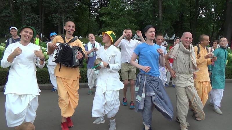 2018 08 12 Харинама в парке Сокольники (1/2). День Индии. Према Санкиртана.
