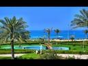 IRAN - Kish island The Sun, the Sea and the Sand