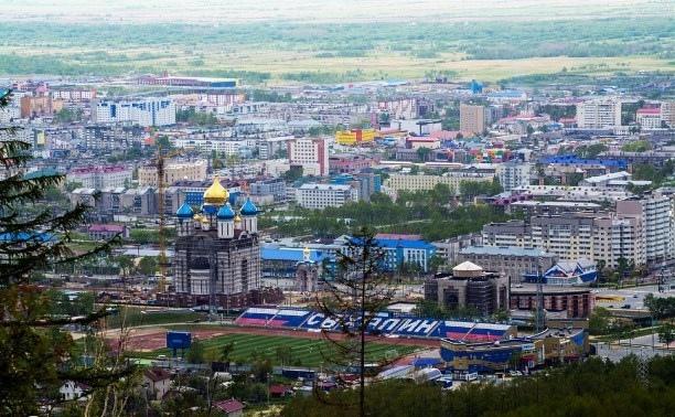День города Южно-Сахалинска 2018 8 и 9 сентября: программа мероприятий, когда салют