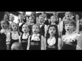 Омский детский хор ДШИ №6 - Любви не миновать