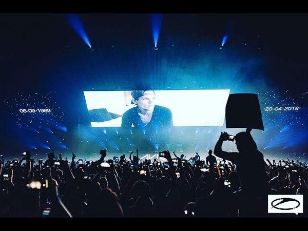 Armin van Buuren - Tribute to Avicii - Sydney ASOT 850