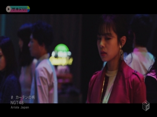 [MV] NGT48 - Curtain no Gara (M-ON! HD)