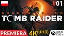 Shadow of the TOMB RAIDER PL 2018 🏺 1 odc.1 🏹 Premiera nowej Lary! Gameplay po polsku w 4K