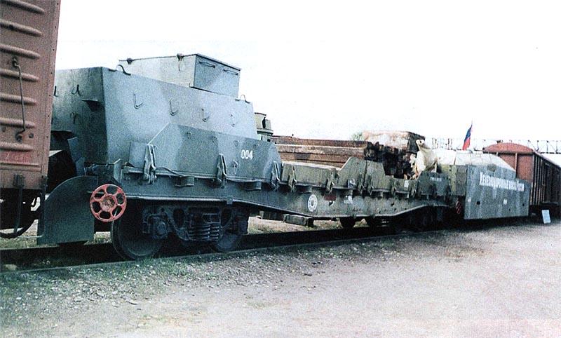 Платформа СП «Терек» с бронерубкой