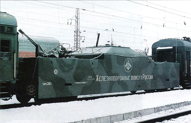 Броневагон СП «Терек» с установкой ЗУ-23-2, февраль 2003 г.