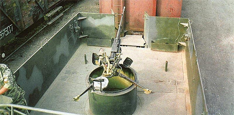 Размещение зенитной установки 12,7-мм пулемёта НСВ на бронеплощадке СП «Терек»