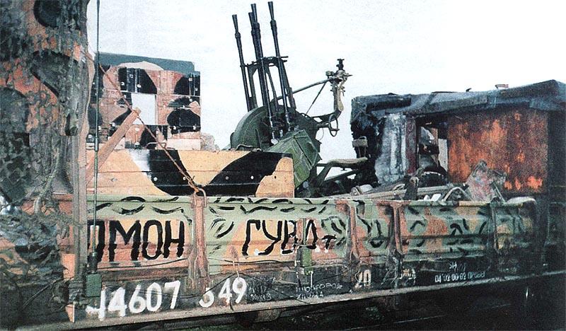 Платформа СП «Козьма Минин» с установленной на ней ЗПУ-4