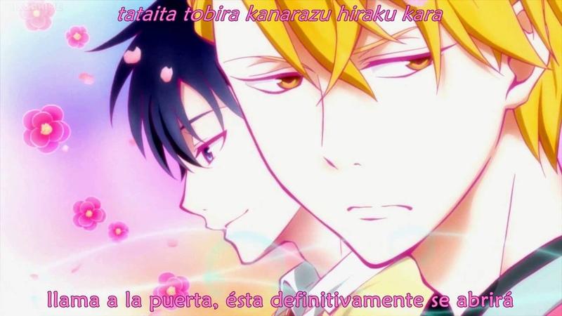 Fukigen na mononokean Ending Full |Tobira no mukou| Sub Español - Romaji Lyrics