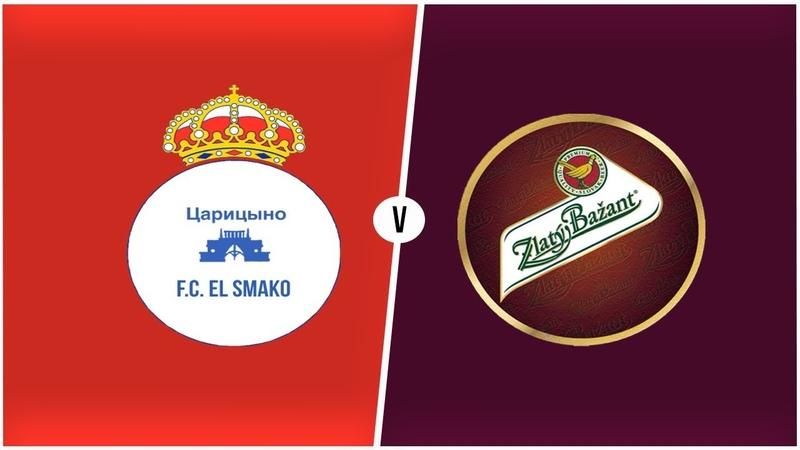 БФЛ 9 тур Эль Смако FC ZB