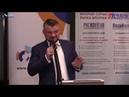 Доклад Сергея Иванова на V Российском ипотечном конгрессе