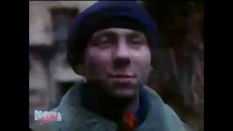 Мам,ты извини меня, я обязательно вернусь. Чечня, 1995 год